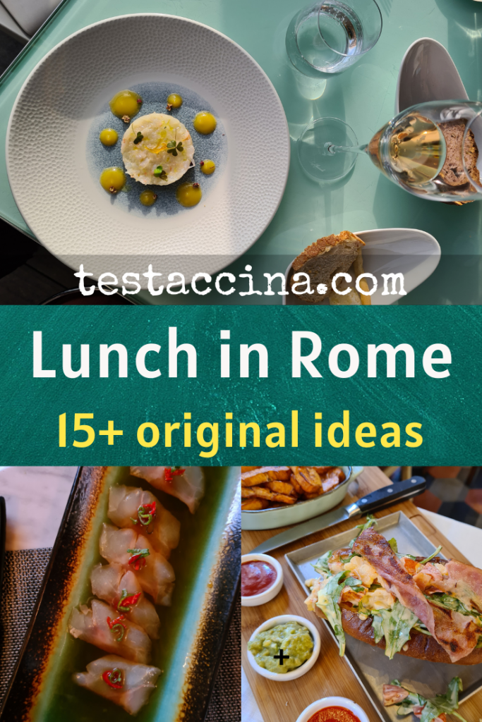 Lunch in Rome - 15+ original ideas for a Roman lunch, whatever your budget #rome #italy #italytravel #italianfood