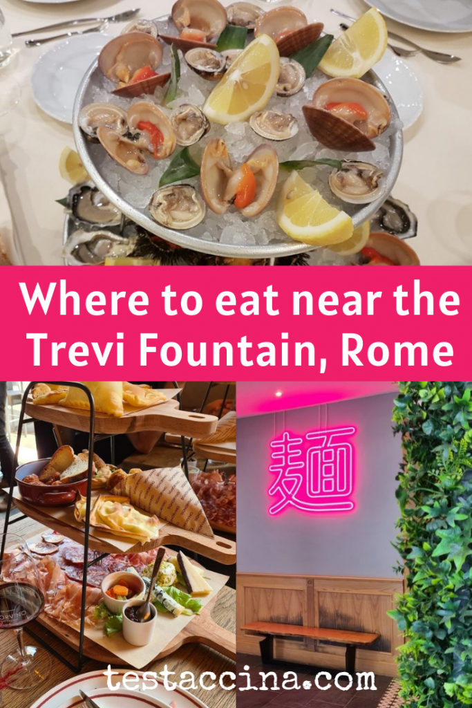 Where to eat near the Trevi Fountain: best restaurants in Rome
